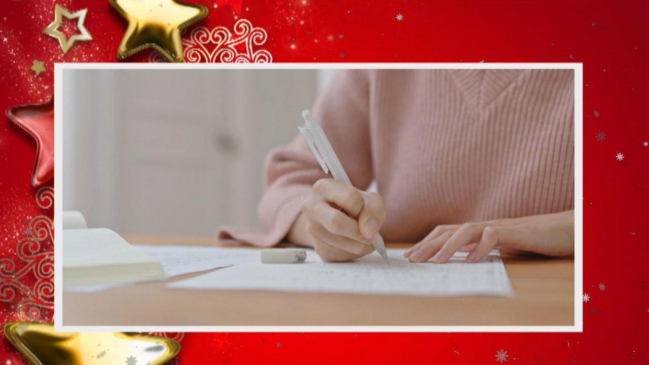 Ireland AM Christmas Short Story Competition
